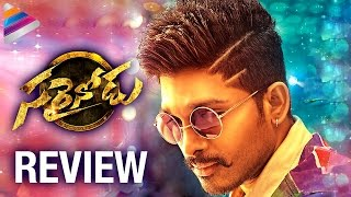 Sarrainodu Review | Allu Arjun | Rakul Preet | Sarainodu | Boyapati Srinu | Telugu Filmnagar