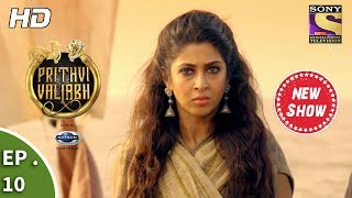 Prithvi Vallabh | Teasers | Historic