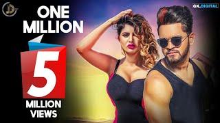 One Million (Full Video) | Kunal | Latest Punjabi Songs 2017 | Juke Dock