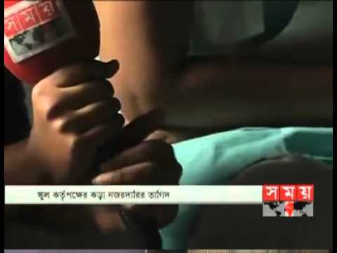 Children porn addiction in bangladesh   YouTube