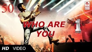 1 Nenokkadine Who are you Video Song HD | Mahesh Babu, Kriti Sanon [HD]