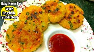 Healthy Sooji Veg Tikki बहुत ही कम तेल में बनाये सूजी वेज टिक्की Suji Veg Tikki Recipe In Hindi