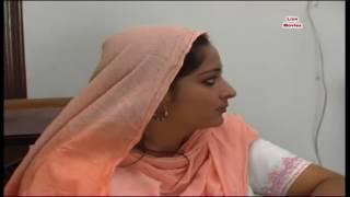बहु शहीद की( हरियाणवी फिल्म) कलाकार नरेन्द्र बल्हारा