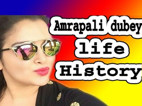 Xxx Mp4 Amrapali Dubey Biography History Amrapali Dubey जानिए कैसे आई आम्रपाली भोजपुरी फिल्म मैं 3gp Sex