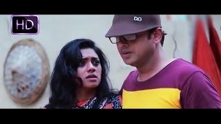 Bangla Telefilm Chaya Brikhkher Raajkonna
