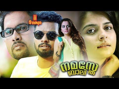 Xxx Mp4 Namasthe Bali Malayalam Full Movie Aju Varghese Roma Manoj K Jayan 3gp Sex