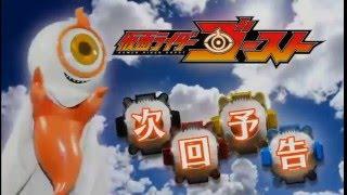 Jikai! Kamen Rider Ghost! ~EP 30~ RAW