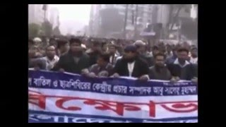 Amader Kafela Sommukhe Chute Cole, bangla islamic song, shibir song by saimum