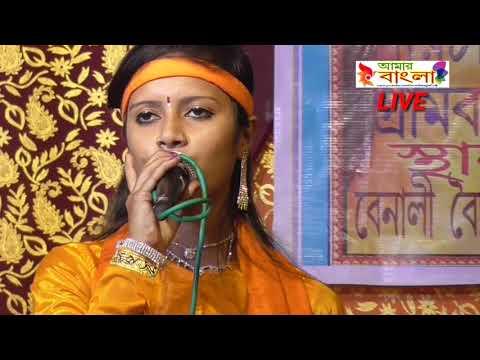 Xxx Mp4 কেন পীড়িতি বাড়াইলা বন্ধু ছাইরা যাবা যদি Mandira Dasi Baul মন্দিরা দাসী বাউল Folk Song 3gp Sex