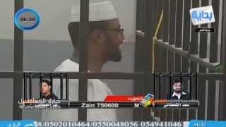 سوداني مسجون ينشد ياجماعة كيف مافيكم حمية