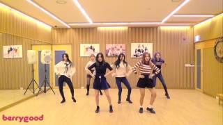 베리굿(BerryGood) - '안 믿을래' 안무영상 (Dance practice)