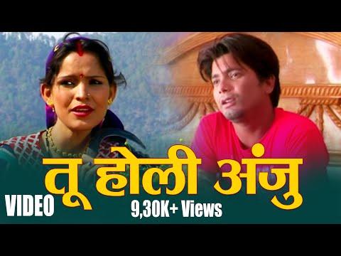 Xxx Mp4 Tu Holi Anju Brand New Garhwali Video Song Pushpa Ramsyali Prem Singh Gusain Meena Rana 3gp Sex