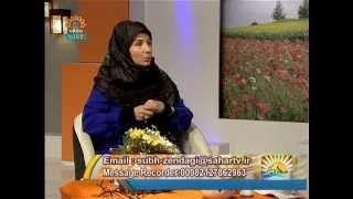 صبح بخیر زندگی|Consultation|Expert Discussion about Self Confidence مشوره|Sahar Urdu Morni