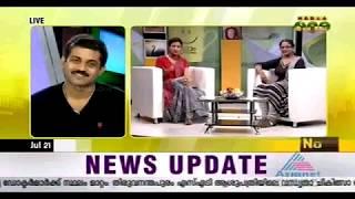 Mediaone TV about wedding photography kerala