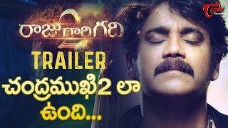 Raju Gari Gadhi 2 Trailer Review   Nagarjuna   Samantha   Ohmkar