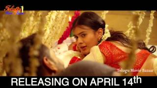 Eedo Rakam Aado Rakam Release Trailer || Manchu Vishnu, Raj Tarun