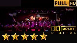 Hemantkumar Musical Group & Prashant Divekar presents Shankar Jaikishan Part 01