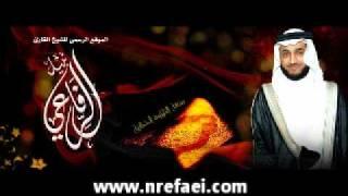 ابداعات التلاوة الحجازية - القارئ نبيل الرفاعي 20-01-2012