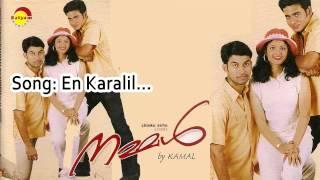 En karalil - Nammal