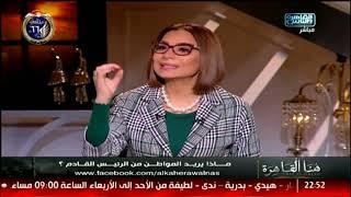 النائب إيهاب الخولي: السيسي تحلى بالشجاعة والصراحة والوضوح عندما قال للشعب (هتتعبوا معايا اوي)