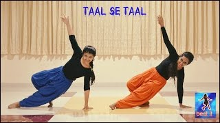 Taal Se Taal (Western)   Choreography   Beat It
