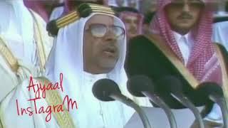 الأمير الراحل الشيخ عيسى بن سلمان آل خليفة رحمه الله