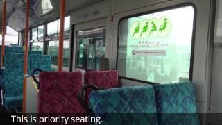 Taking a Bus(Hakone Tozan Bus)