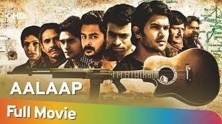 Aalaap (2012) (HD) Hindi Full Movie | Amit Purohit | Harsh Rajput | Aabid Shamim | Pitobash