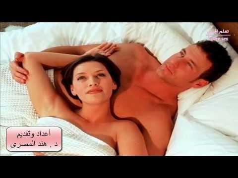 Xxx Mp4 كيف يستمتع الزوجان بالجنس بدون إيلاج الجماع اثناء الحيض 3gp Sex