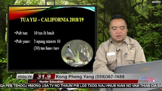Xov xwm Hunter Education with Kong Pheng Yang 12-10-2018