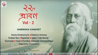 22 Shey Shrabon (২২ শে শ্রাবণ) Volume 2 | Favourites of Tagore | Various Artists