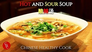 Chinese Hot and Sour Soup 酸辣汤