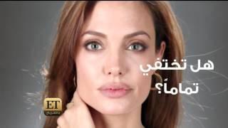 ET بالعربي - Ian Halperin يتحدث عن مستقبل انجلينا جولي بعد طلاقها من براد بيت