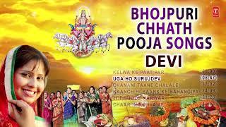 Bhojpuri Chhath Pooja Geet I DEVI I Best Collection of Chhath Pooja Songs I Chhath Pooja 2017
