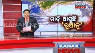 Special Report: Cyclone Roanu