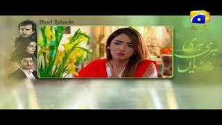 Hari Hari Churian - Episode 23 Teaser | HAR PAL GEO