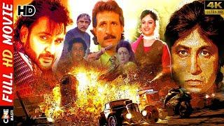 Kaise Kaise Risthe ll Ayesha Jhulka, Shabaz Khan, Shakti Kapoor ll Full Hindi Movie