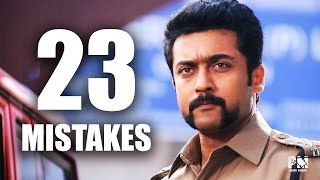 23 mistakes in Singam you totally missed
