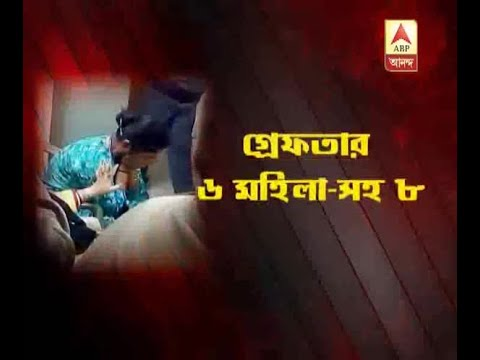 Xxx Mp4 Sex Racket Busted At Durgapur And Bankura 3gp Sex