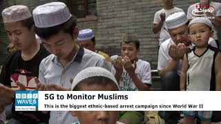 China uses the 5G system to monitor Muslims
