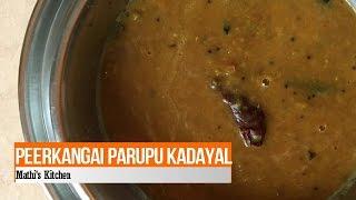Peerkangai parupu kadayal | பீர்க்கங்காய் பருப்பு  | Mathi's Kitchen
