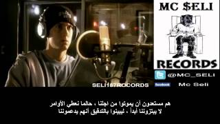Eminem   Like Toy Soldiers مترجم عربي