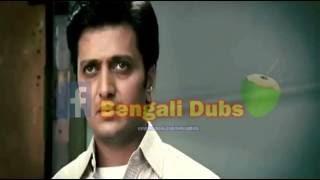 Ek Villain Bangla Dub   Ek Vodai bhodai   YouTube