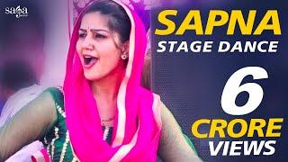 सपना ने करी सारी हदें पार | New Sapna Dance 2017 | Hot Stage Dance, Haryanvi Song