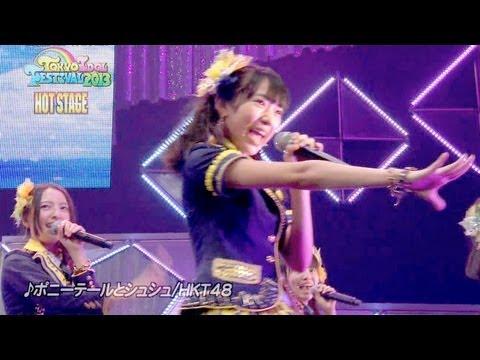 Xxx Mp4 【Full HD】 HKT48 ポニーテールとシュシュ TOKYO IDOL FESTIVAL 2013 HOT STAGE 10 12 3gp Sex