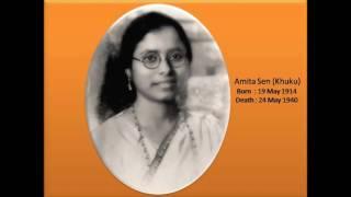 Ogo bondhu sundari ♫ ওগো বঁধু সুন্দরী ♫ Amita Sen (Khuku)