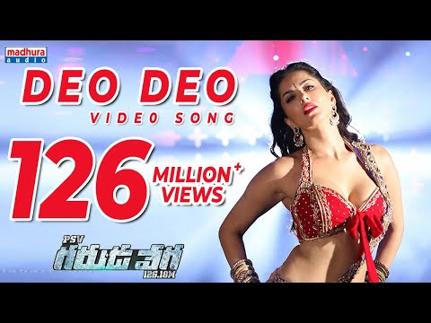 Xxx Mp4 Sunny Leone 39 S Deo Deo Full Video Song PSV Garuda Vega Movie Songs Rajasekhar Pooja Kumar 3gp Sex