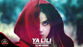 """اغنية عربية """"ياليلي"""" التي اشتهرت في جميع انحاء العالم   Ya Lili DJ MO Remix"""