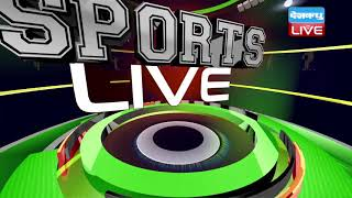 खेल जगत की बड़ी खबरें   SPORTS NEWS HEADLINES   #Today_Latest_News of Sports  18 June 2018   #DBLIVE
