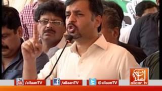 Mustafa Kamal Speech @PSPPakistan #Protest #PakSarzameenParty #PSP #MustafaKamal